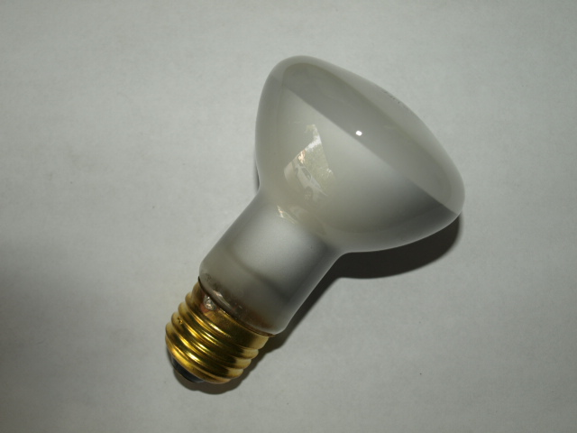 camarillo lighting reflector flood light